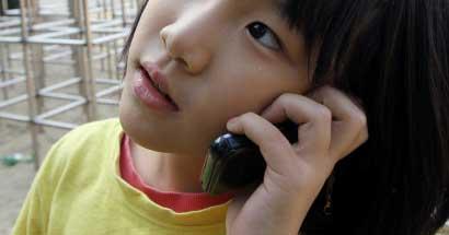 00phone3