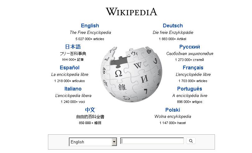 00wiki.jpg