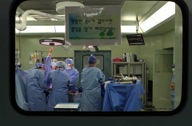 00hospital