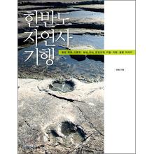 koreanpennin.jpg