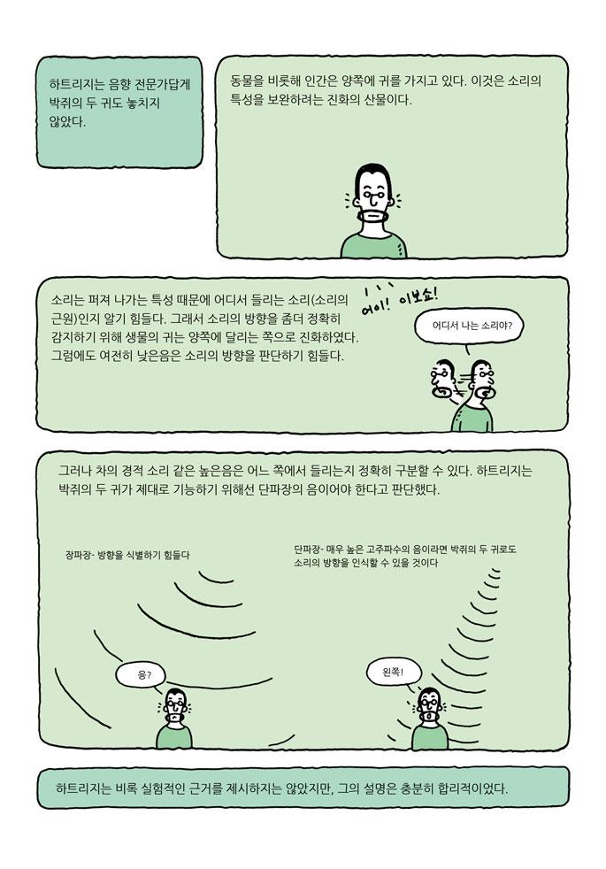 03-04-07-web.jpg