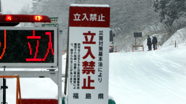00fukushima