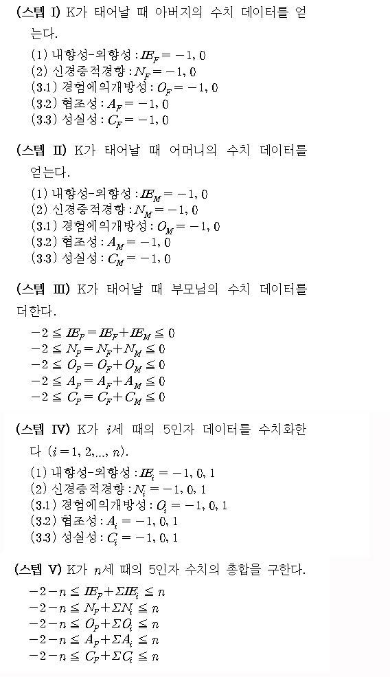 mathtext1.jpg