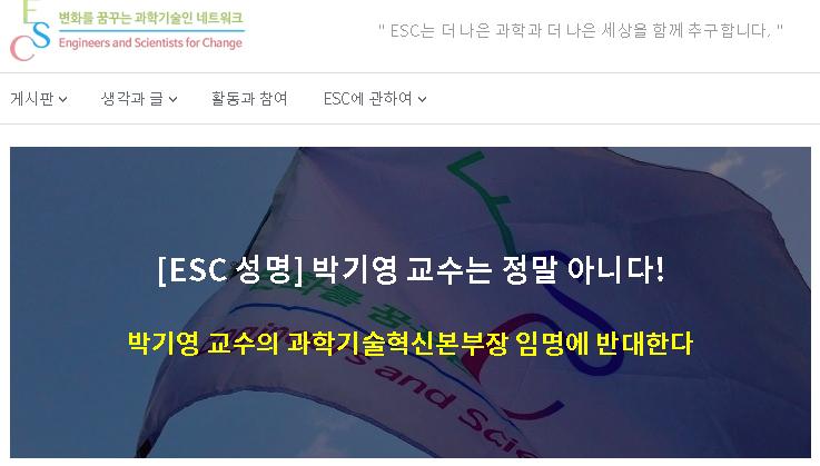 PGY_ESC.jpg