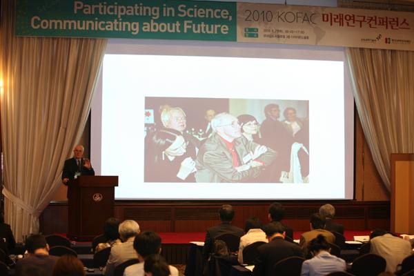 KOFAC 미래연구컨퍼런스 기조강연-4