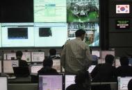 [수첩] '거대과학의 핵융합 머신, 소통과 신뢰로 작동한다'