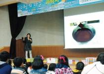 [뉴스] 강연 기부 프로그램 '10월의 하늘' 드넓어졌다