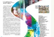 [특집]'2020 과학'의 길을 묻다 -과학자 61인의 예측