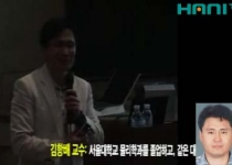 [강연] 빅뱅이론과 LHC -김항배 교수