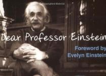 [단상] 과학자 꿈꾸는 남아공 소녀와 아인슈타인의 편지