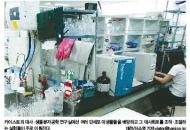 [기획] 가상세포는 진화중...실험결과 분석기앞에서 '희비'