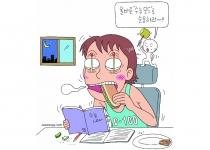 [연재] 참지 않고 공부 오래 하기