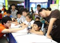 [뉴스] '2011 과학창의 축전' 10~15일 대구에서