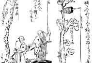 [시각] 제국의 과학과 식민지의 과학 어떻게 발전해왔나?