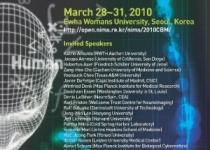[단신] '뇌 정보처리는 수학 메커니즘' 국제학술대회 열려