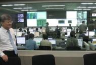 [수첩] '한국의 핵융합 불꽃, 나는 '기적'이라고 부르죠'